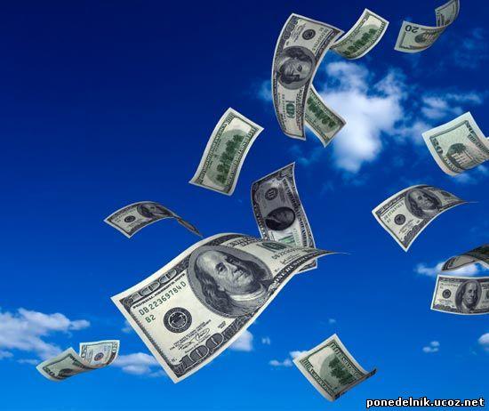 Деньги сыплются с неба фото 344-508